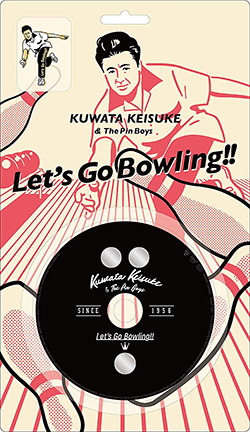 Let's Go Bowling !!